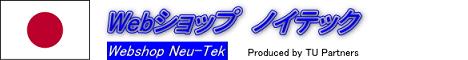 tu-partners-banner.png